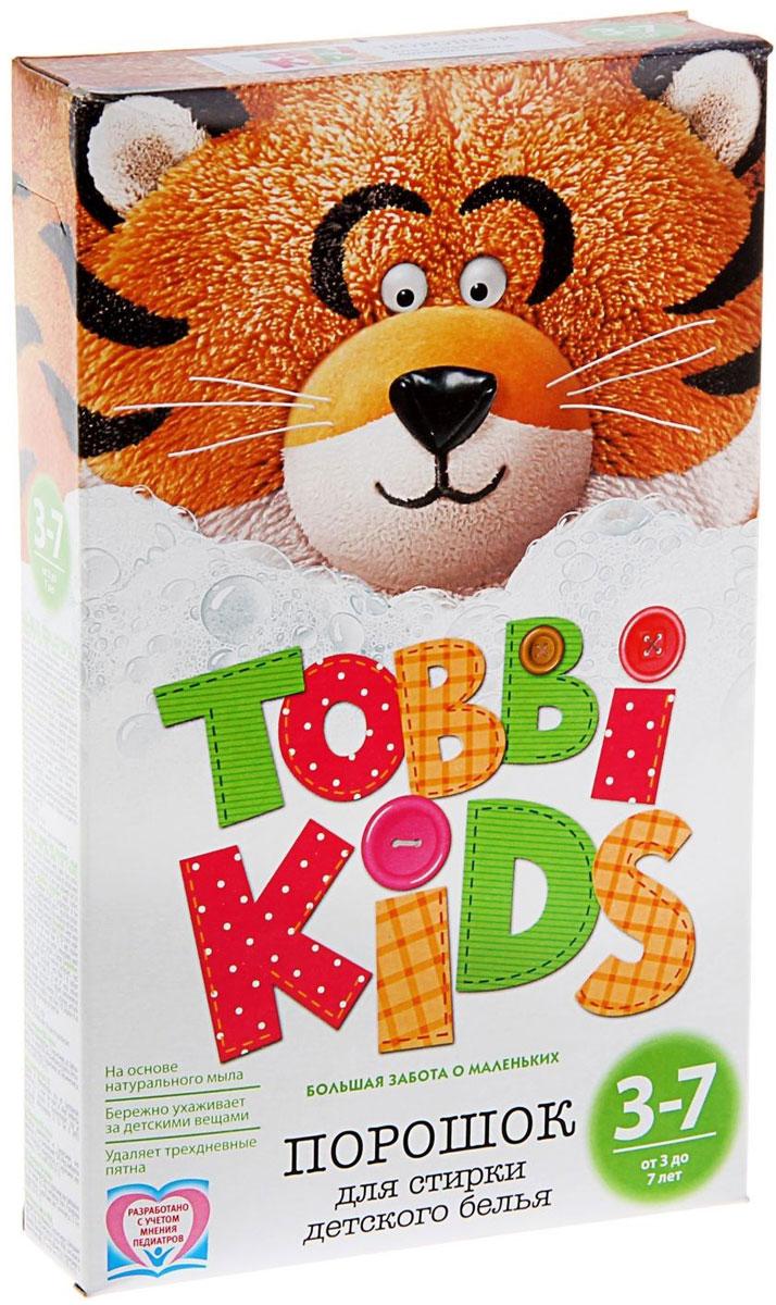Tobbi Kids Стиральный порошок для детского белья от 3 до 7 лет 400 г891745Дети в возрасте от 3 до 7 лет активно развиваются и познают окружающий мир, что добавляет маме забот со стиркой. Чтобы справиться с загрязнениями, формула моющего средства должна быть эффективной, но одновременно с этим максимально безопасной, поэтому обычные взрослые стиральные порошки детям не подходят. Формула Tobbi Kids от 3 до 7 лет разработана с учетом рекомендаций педиатров и отвечает самым высоким требованиям безопасности.На основе натурального мыла и соды.Эффективен против пятен от фруктов и овощей, чернил, фломастеров, гуаши, бульонов, молочных каш, земли и травы.Гипоаллергенный и бесфосфатный. Состав: мыло хозяйственное, неионогенное ПАВ, анионное ПАВ, натрия перкарбонат, сода кальцинированная, усилитель отбеливателя, натрий карбоксиметилцеллюлоза, акремон В1, энзимы, отдушка, натрий сернокислый.