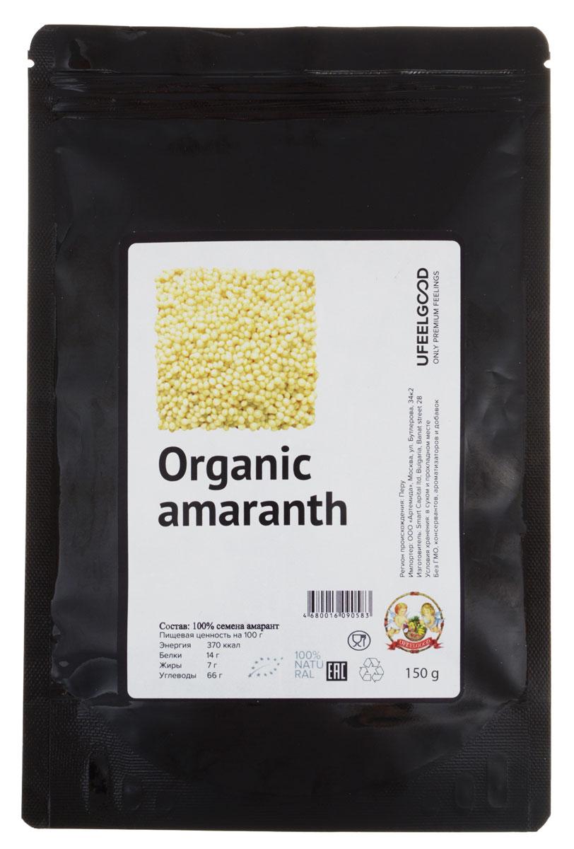UFEELGOOD Organic Amaranth органические семена амаранта, 150 г ufeelgood organic hemp premium seeds конопляные семена очищенные 150 г