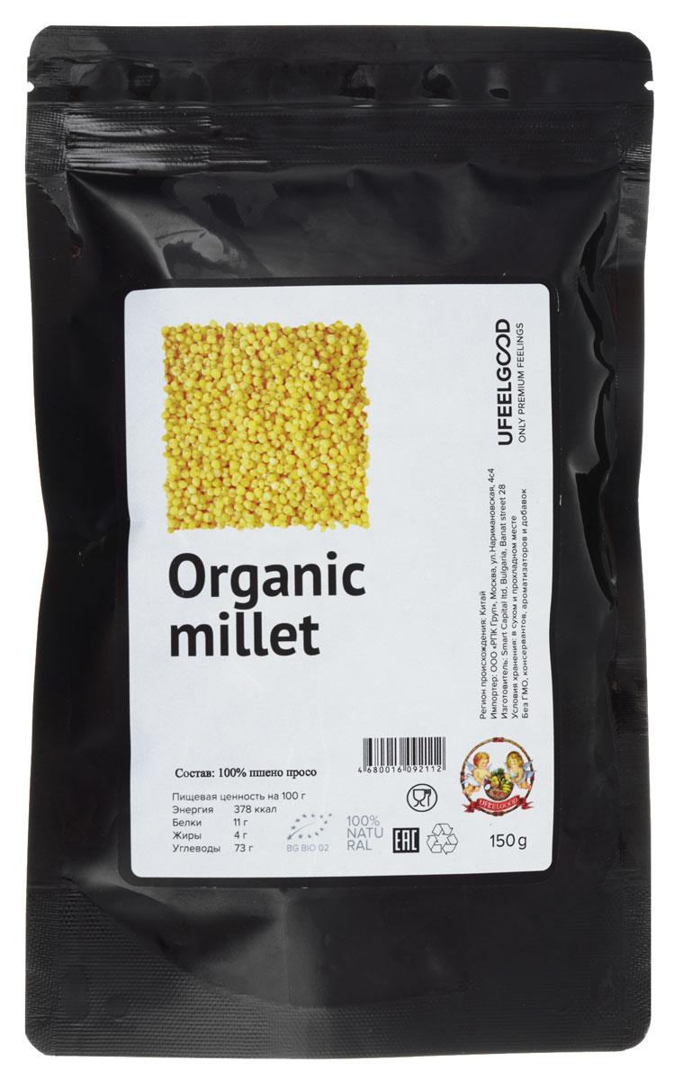 UFEELGOOD Organic Millet органическое пшено просо, 150 г ufeelgood organic hemp premium seeds конопляные семена очищенные 150 г