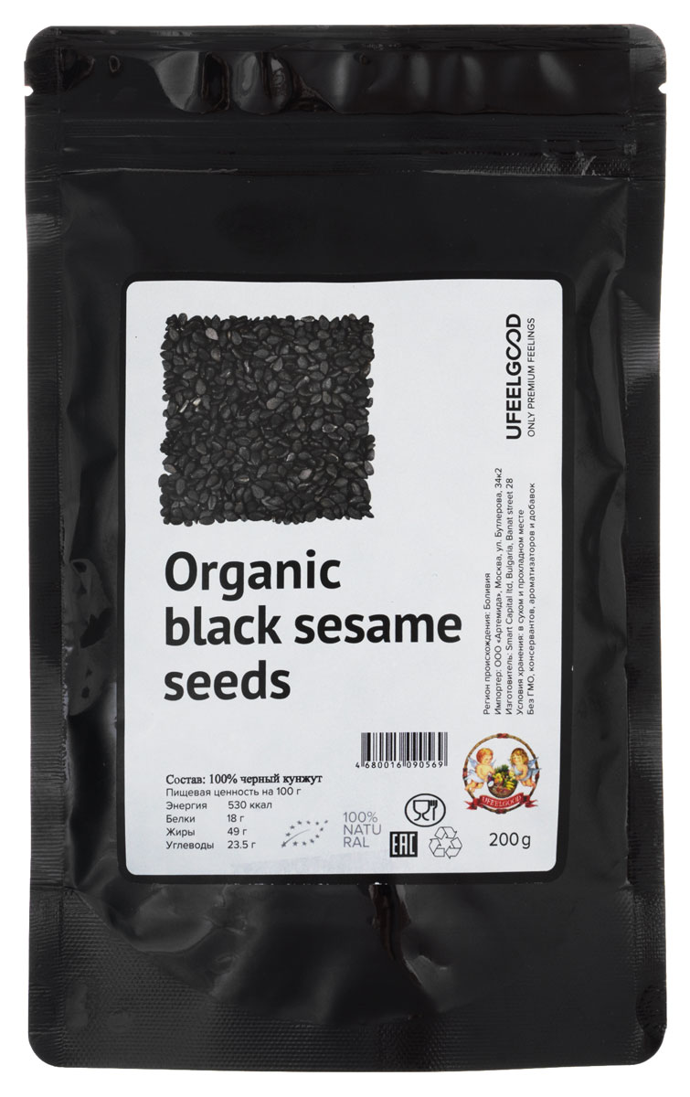 UFEELGOOD Organic Black Sesame Seeds органический черный кунжут, 200 г ufeelgood organic flax golden seeds органические семена золотого льна 150 г