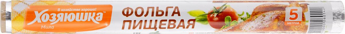 """Пищевая фольга """"Хозяюшка Мила"""" используется для хранения, запекания и упаковки продуктов. Прекрасно сохраняет полезные свойства продуктов, позволяет длительно хранить продукты питания. При запекании предотвращает разбрызгивание сока и жира, делает блюда сочными, аппетитными и полезными. Ширина фольги: 29 см. Длина фольги: 5 м."""