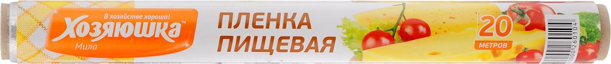 Пленка пищевая Хозяюшка Мила, 20 м09002-65Пищевая пленка Хозяюшка Мила позволяет увеличить срок хранения продуктов, предотвращает смешивание запахов в холодильнике, высыхание продуктов, обеспечивает эстетический вид продуктов, подходит для заворачивания школьных завтраков, бутербродов. Длина пленки: 20 м. Ширина пленки: 29 см.