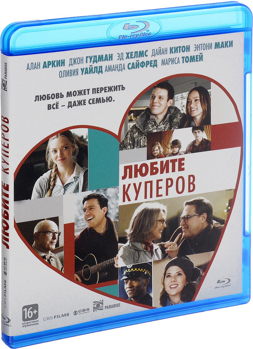 Любите Куперов (Blu-ray) проигрыватель blu ray lg bp450 черный