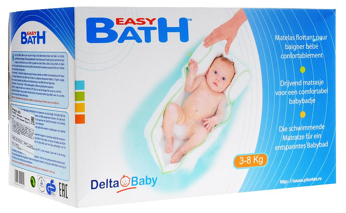 PlantexМатрасик для купания Easy Bath с подголовником Plantex