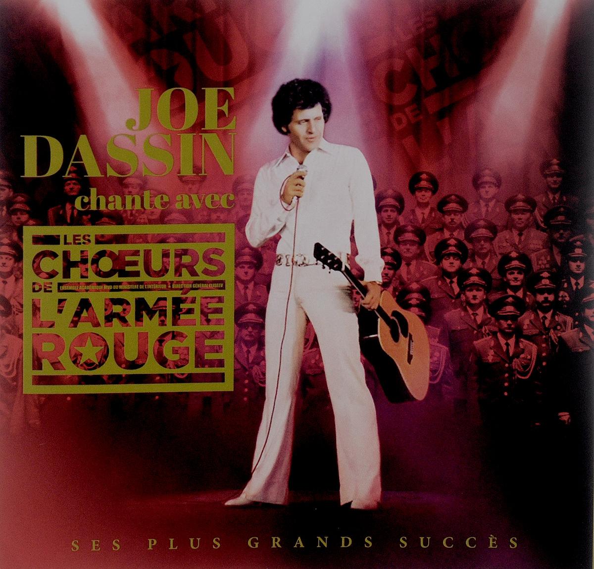 Джо Дассен,Les Choeurs De L'Armee Rouge Joe Dassin Chante Avec Les Choeurs De L'armee Rouge (2 CD)