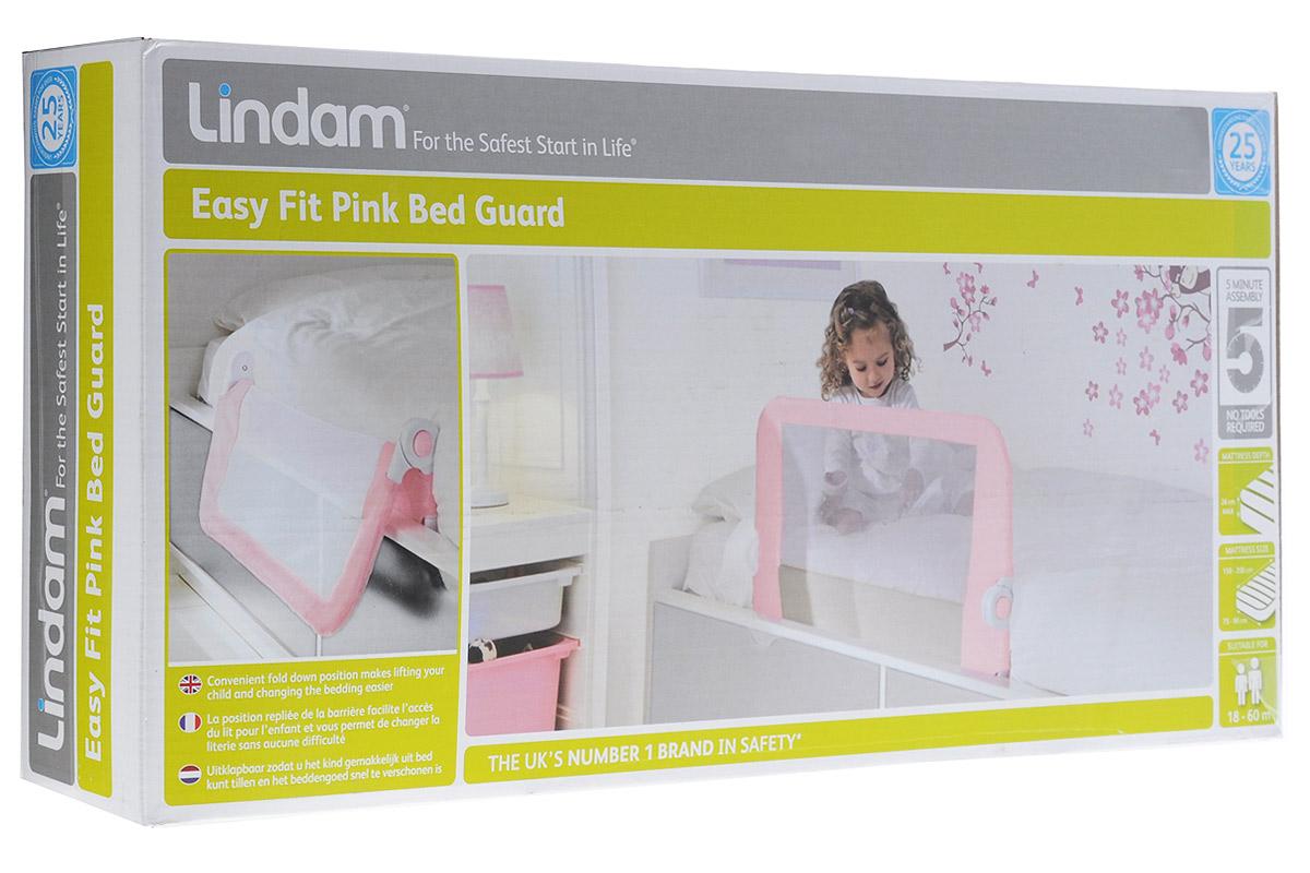 Lindam Бортик защитный для кровати на металлическом каркасе цвет розовый