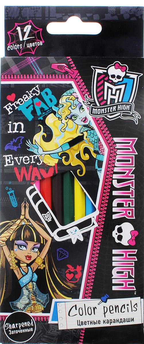 Monster High Набор цветных карандашей 12 цветов карандаши bruno visconti набор карандашей цветных disney белоснежка 6 цветов