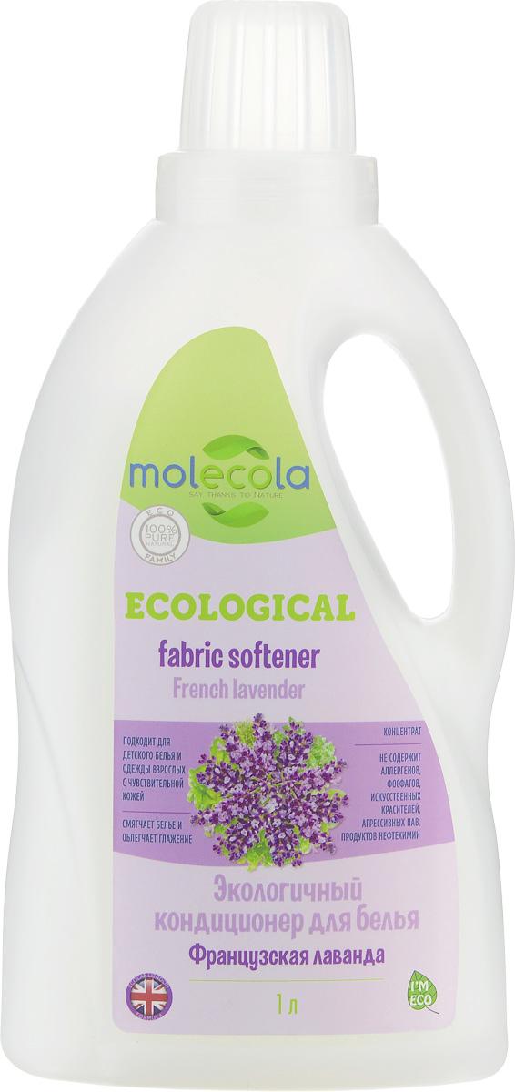 Кондиционер для белья Molecola French Lavender, экологичный, 1 л9103Кондиционер Molecola French Lavender для белья с нежным ароматом лаванды мягко ухаживает за волокнами ткани. Подходит для смягчения любых тканей, в том числе шелка и шерсти. Подходит для детской одежды с рождения и для людей с чувствительной кожей. Сбалансированная концентрация активных растительных ПАВ обеспечивает безопасность и экономию средства. Благодаря своему составу, может использоваться даже в жесткой воде. Не содержит фосфатов, оптических отбеливателей, искусственных красителей и синтетических ароматизаторов. Колпачок можно использовать в качестве мерной емкости. Рекомендовано людям, имеющим аллергическую реакцию на средства бытовой химии.Состав: Вода, Товар сертифицирован.Уважаемые клиенты! Обращаем ваше внимание на возможные изменения в дизайне упаковки. Качественные характеристики товара остаются неизменными. Поставка осуществляется в зависимости от наличия на складе.