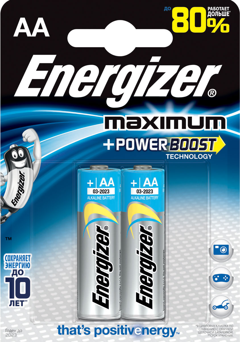 Батарейка Energizer Maximum, тип AA, 1,5V, 2 шт батарейка energizer 16шт max aa lr6 1 5v