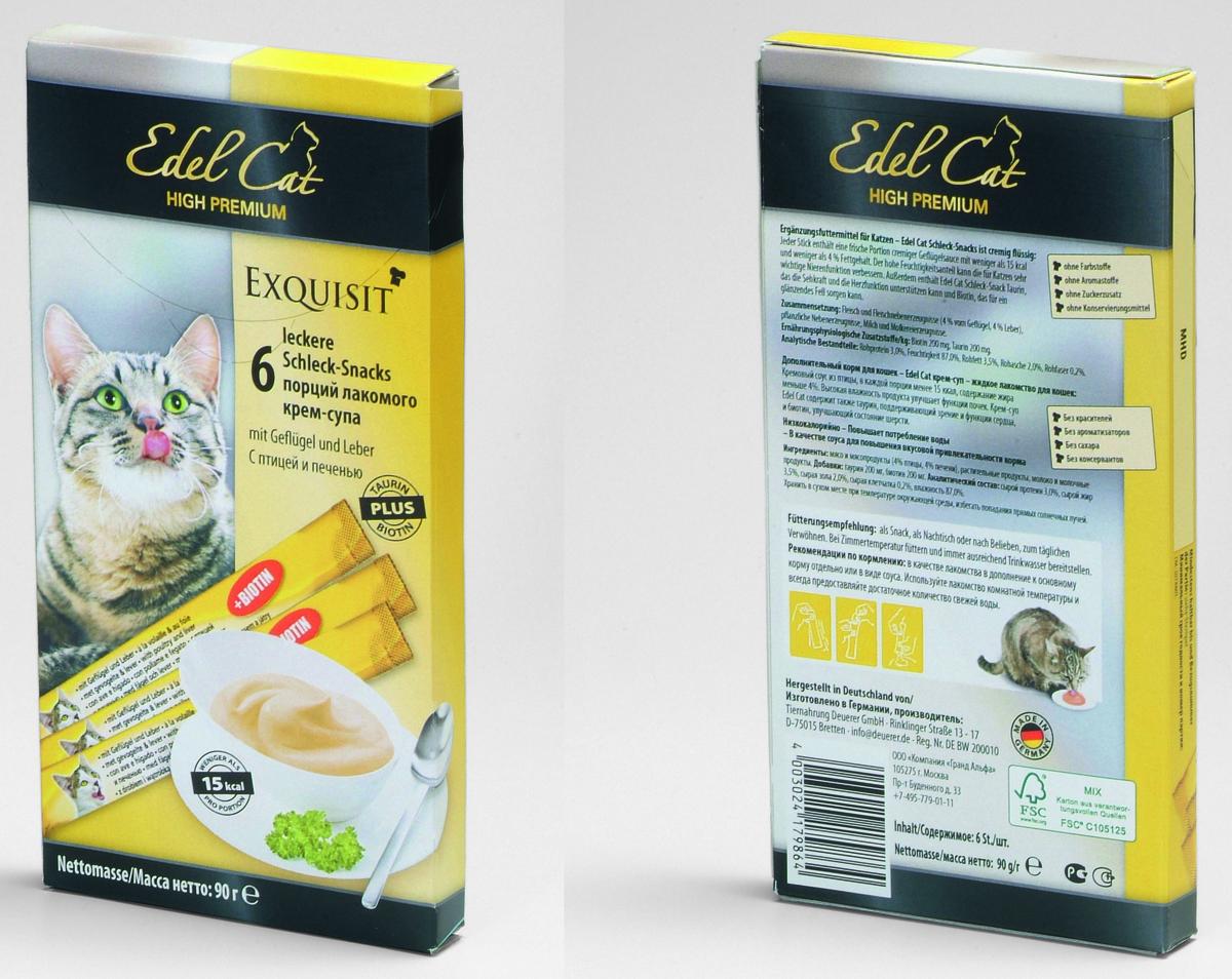 Крем-суп для кошек Edel Cat, с птицей и печенью, 6 шт, 90 г1001876Крем-суп Edel Cat - усилитель вкусовой привлекательности, хорошо подходит для самых привередливых кошек. Он имеет низкую калорийность. Совместно с лакомством удобно давать новый корм, лекарственные и профилактические ветеринарные препараты. Крем-суп Edel Cat:- вкусное лакомство между кормлениями;- соус для повышения вкусовой привлекательности;- без красителей и консервантов;- подходит для приема лекарственных средств;- подходит при плохом аппетите.Минеральные вещества: сырой протеин 3,0 %, сырой жир 3,5 %, сырая зола 2,0 %, сырая клетчатка 0,2 %, влажность 87 %. таурин 200 мг, биотин 200 мг.Состав:мясо и мясопродукты (4% птицы, 4 % печени), растительные продукты, молоко и молочные продукты.