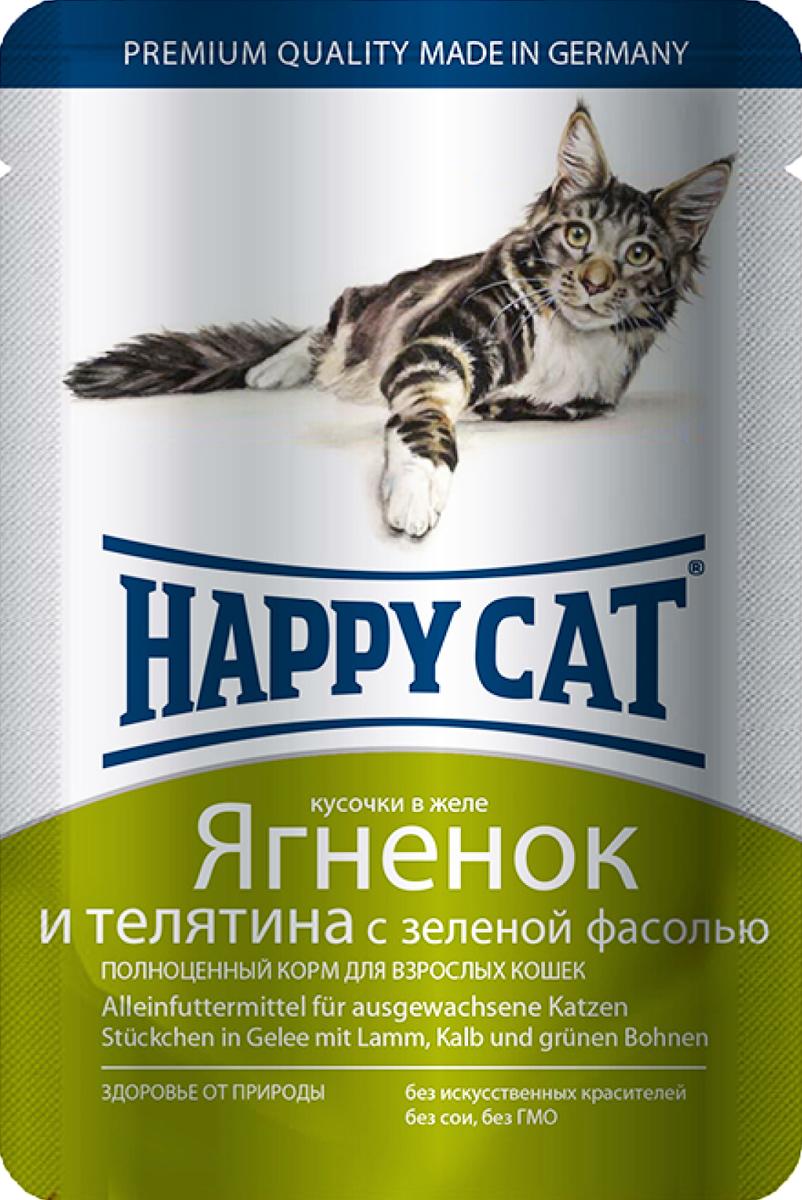 Консервы для кошек Happy Cat, ягненок и телятина с зеленой фасолью, 100 г1002307Консервы для кошек Happy Cat - полноценный корм, который обеспечивает правильное и разнообразное питание кошки. Это очень вкусный и натуральный корм предлагает качественно отобранные ингредиенты, чтобы порадовать даже самую привередливую кошку. Уникальная технология приготовления позволяет сохранить все ценные свойства натуральных продуктов, чтобы ваш питомец был здоров и полон сил.Состав: мясо и мясопродукты (ягненок - 4,0%, телятина - 4,0%), овощи (зеленая фасоль - 4,0%), минеральные вещества, инулин (0,1%).Аналитический состав: сырой протеин 8,0 %, сырой жир 5,0 %, сырая зола 2,0 %, сырая клетчатка 0,3 %, влажность 83,0%.Витамины/кг: витамин D3 250МЕ, витамин Е 15 мг, биотин 20 гр. Микроэлементы/кг: медь 1 мг, марганец 1 мг, цинк 18 мг. Антиоксиданты/кг: таурин 445 мг.Товар сертифицирован.