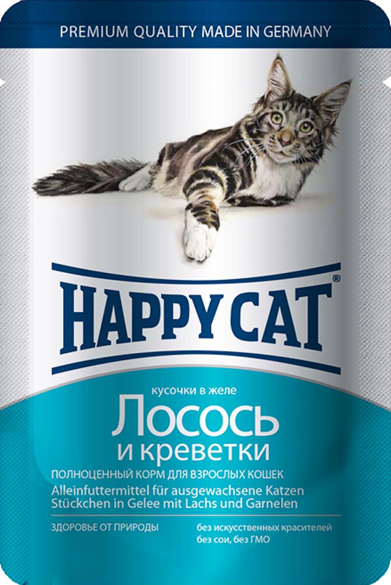 Консервы для кошек Happy Cat, с лососем и креветками, 100 г1002310Консервы Happy Cat - это полноценный корм для кошек. Нежные кусочки из натуральных ингредиентов в ароматном желе прекрасно усваиваются и обладают хорошим вкусом, чтобы ваш котик с удовольствием съедал всю порцию без остатка. Консервы в желе для взрослых кошек приготовлены без добавления сои, искусственных красителей и ГМО. Корм содержит целый комплекс витаминов и минералов, а именно: витамины B, C, E, A, PP, цинк, калий, железо, натрий, кобальт и другие. Состав: мясо и мясопродукты, рыба и рыбные продукты (лосось 4%), молюски и ракообразные (креветки 4%), минералы, инулин 0,1%.Пищевые добавки на кг: таурин 445 мг, витамин Д3 250 ме, витамин Е (альфа-токоферолацетат) 15 мг, медь (сульфат марганца 2, моногидрат) 1 мг, цинк 18 мг.Товар сертифицирован.