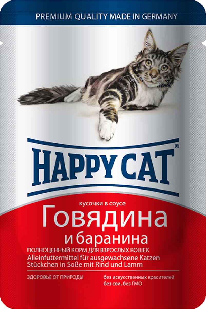 Консервы для кошек Happy Cat, говядина и баранина, 100 г1002314Консервы для кошек Happy Cat - полноценный корм, который обеспечивает правильное и разнообразное питание кошки. Это очень вкусный и натуральный корм предлагает качественно отобранные ингредиенты, чтобы порадовать даже самую привередливую кошку. Уникальная технология приготовления позволяет сохранить все ценные свойства натуральных продуктов, чтобы ваш питомец был здоров и полон сил.Состав: мясо и мясопродукты (говядина - 4,0%, баранина - 4,0%), злаки, минеральные вещества, инулин (0,1%).Аналитический состав: сырой протеин 8,0 %, сырой жир 5,0 %, сырая зола 2,0 %, сырая клетчатка 0,3 %, влажность 83,0%.Витамины/кг: витамин D3 250МЕ, витамин Е 15 мг, биотин 20 гр. Микроэлементы/кг: медь 1 мг, марганец 1 мг, цинк 18 мг. Антиоксиданты/кг: таурин 445мг.Товар сертифицирован.