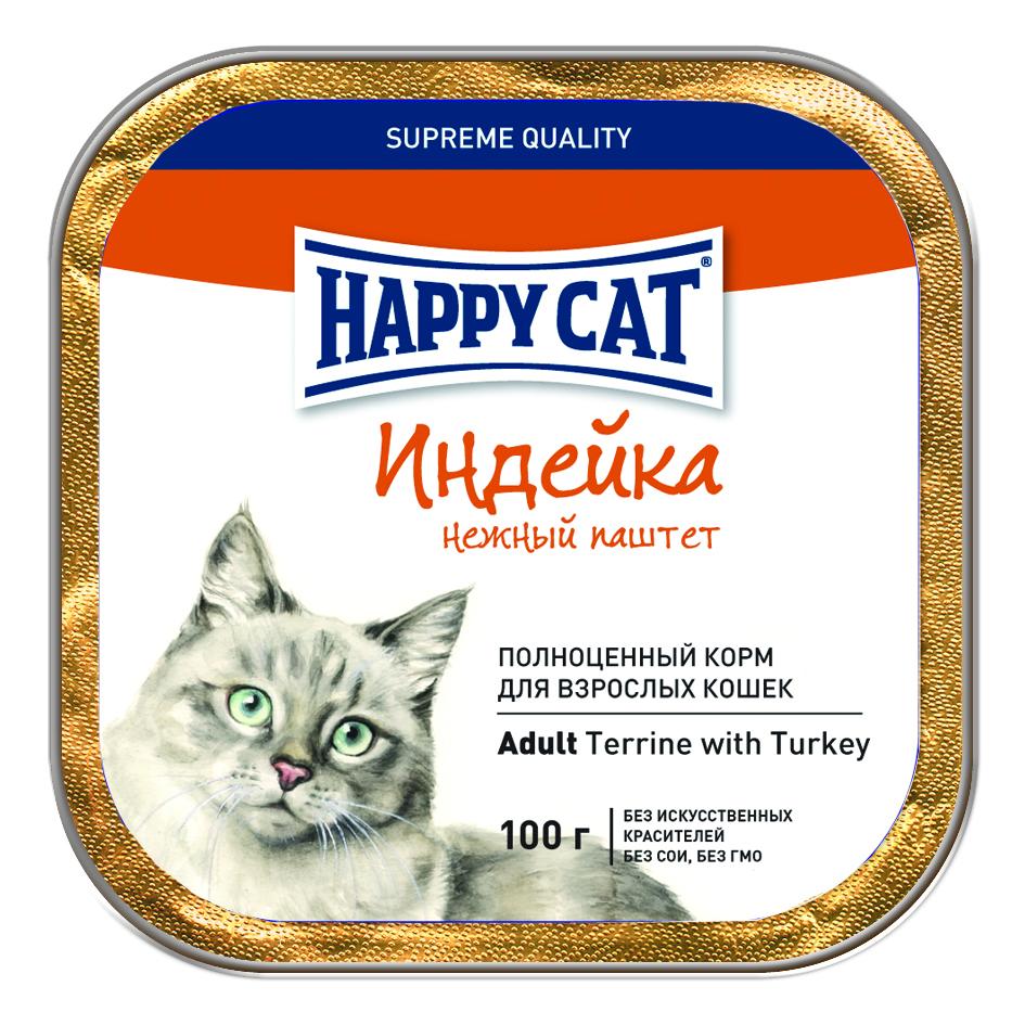 """Консервы для кошек """"Happy Cat"""", нежный паштет с индейкой, 100 г"""