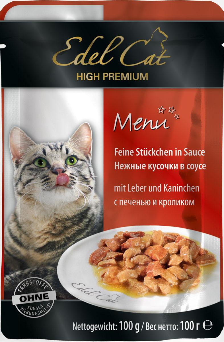 """Консервы для кошек """"Edel Cat"""", с печенью и кроликом, нежные кусочки в соусе, 100 г"""