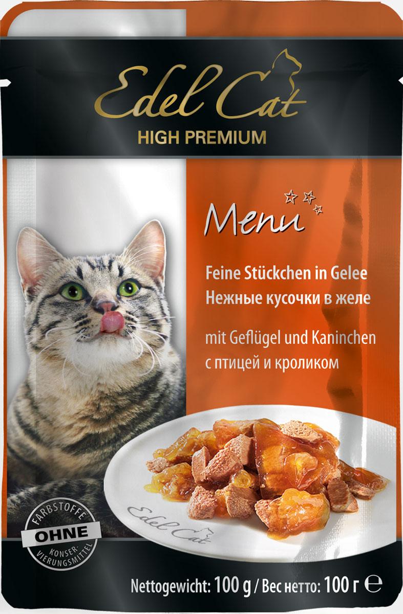 Консервы для кошек Edel Cat, с птицей и кроликом, нежные кусочки в желе, 100 г8107Консервы Edel Cat - полнорационный консервированный корм для кошек. Изготовлен на основе мясопродуктов с добавлением витаминно-минерального комплекса.Минеральные вещества: влажность 82%, сырой протеин 8,5%, сырой жир 4,5% сырая зола 2,0%, сырая клетчатка 0,3%, витамин Д3 250 МЕ, цинк (сульфат цинка, моногидрат) 18 мг, витамин Е (альфа – токоферолацетат) 15 мг, медь (сульфат меди ||, пентагидрат) 1 мг, марганец (сульфат марганца ||, моногидрат) 1 мг.Состав:мясо и мясопродукты (5% птицы, 5% кролика), минеральные вещества, инулин (0,1%).