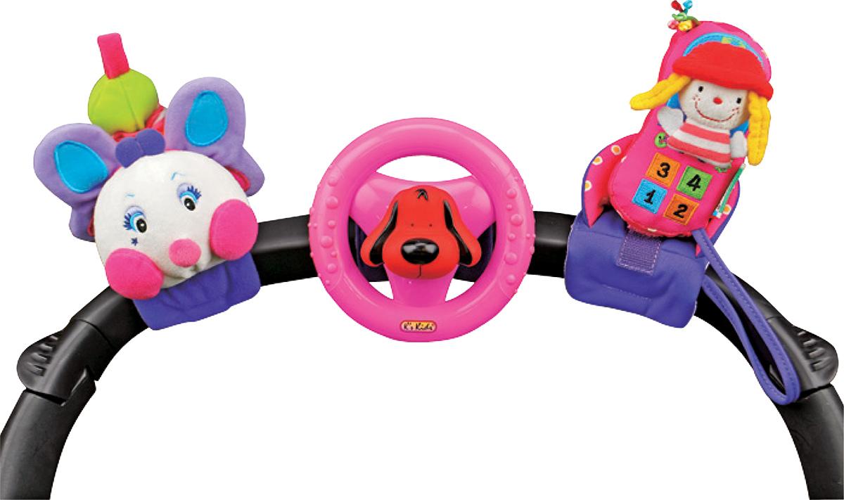 Набор развивающих игрушек Веселое трио на коляску развивающие коврики где купить