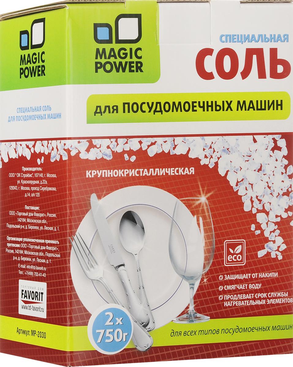 Специальная соль для посудомоечных машин Magic Power, 1,5 кгMP-2030Специальная соль Magic Power обеспечивает эффективную работу посудомоечной машины. Используется для нормального функционирования ионообменника в устройстве смягчения воды, встроенном в посудомоечную машину. В областях с жесткой водой использование соли обязательно. Соль увеличивает ресурс посудомоечной машины, обеспечивает ее нормальную работу. Защищает нагревательный элемент от образования известкового налета и продлевает срок службы.Крупнокристаллические фракции соли максимально экономят расход средства. Для удобства использования соль расфасована в два пакета.Подходит для всех типов посудомоечных машин. Как выбрать качественную бытовую химию, безопасную для природы и людей. Статья OZON Гид