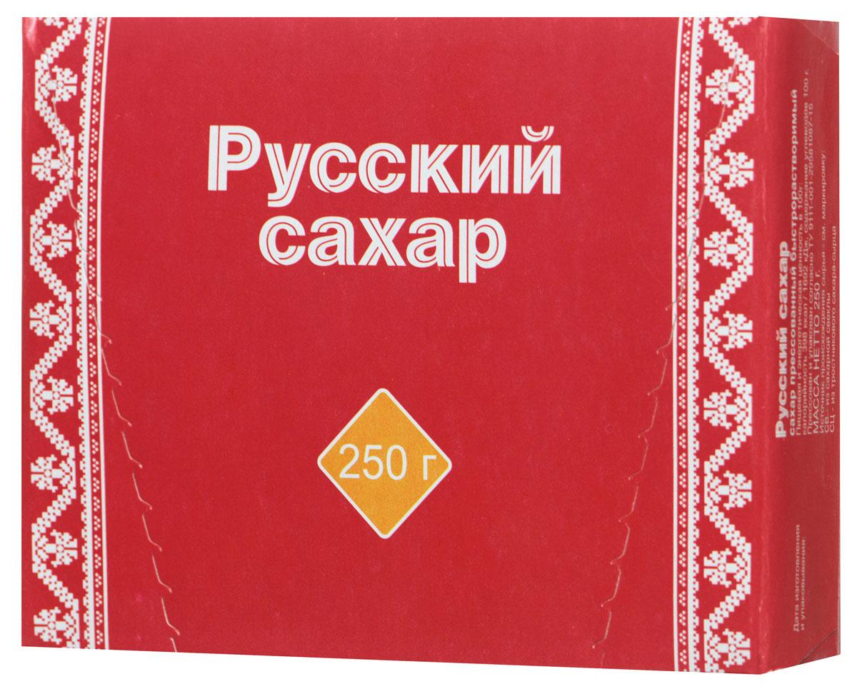 Русский сахар сахар-рафинад быстрорастворимый, 250 г86286Прессованный быстрорастворимый сахар-рафинад от компании Русский сахар изготовлен из качественного сырья - сахарной свеклы. Отлично подойдет для ежедневного употребления с различными напитками.