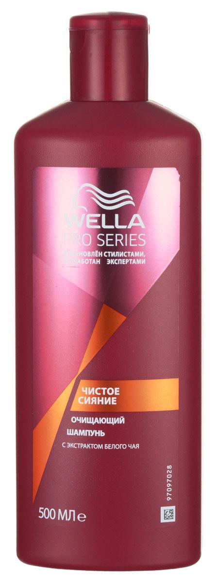 Шампунь Wella Shine, для блеска, 500 млWL-81257058Шампунь Wella Shine дарит вашим волосам яркий сияющий блеск. Его формула помогает увлажнить волосы, придавая имровный шелковистый блеск. Блестящие волосы, как после посещения профессионального салона. Характеристики:Объем: 500 мл.Производитель: Франция.Товар сертифицирован.