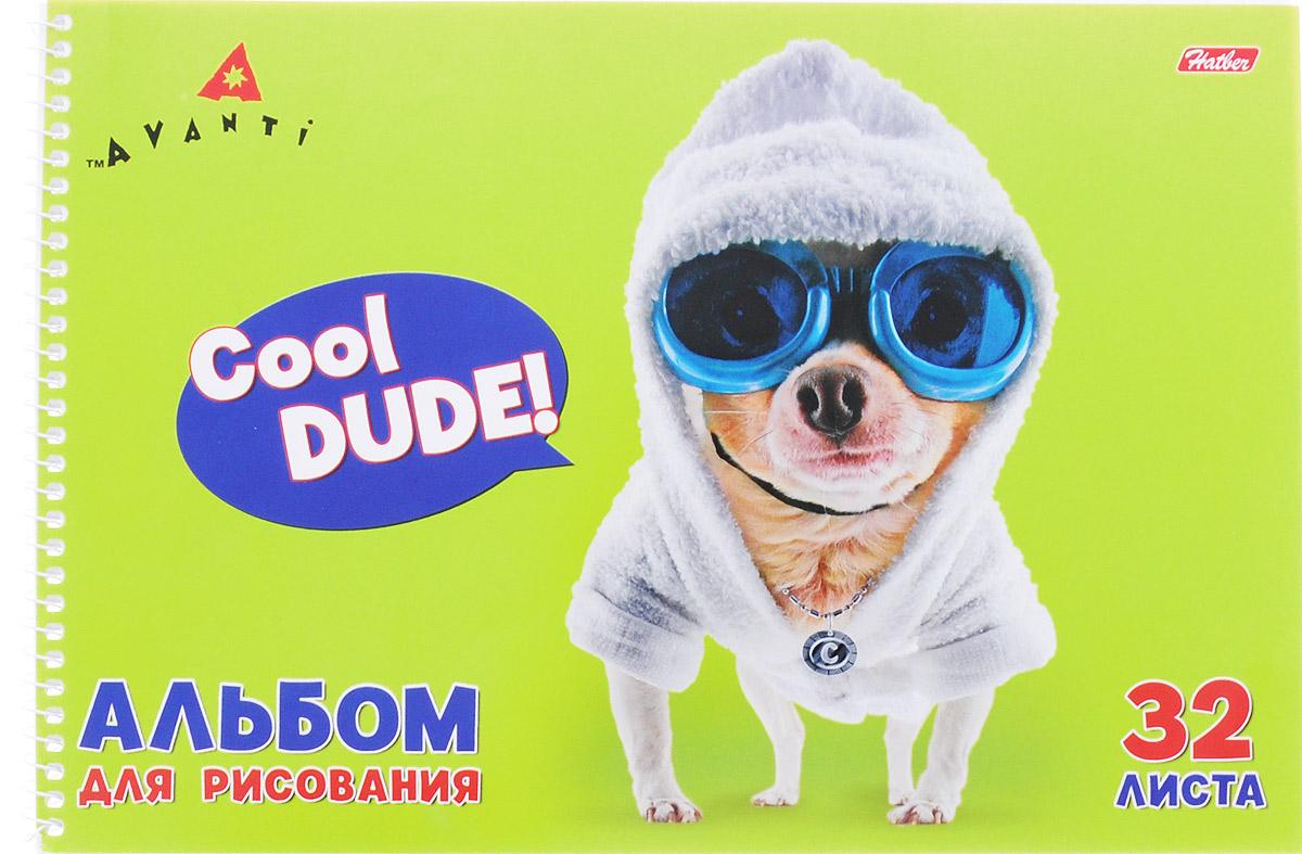 Hatber Альбом для рисования Собака 32 листа32А4Bсп_13283_собакаАльбом для рисования Hatber Собака непременно порадует маленького художника и вдохновит его на творчество.Альбом изготовлен из белоснежной бумаги с яркой обложкой из плотного картона, оформленной изображением забавной собаки. Внутренний блок альбома на боковой спирали содержит 32 листа.Высокое качество бумаги позволяет рисовать в альбоме карандашами, фломастерами, акварельными и гуашевыми красками.
