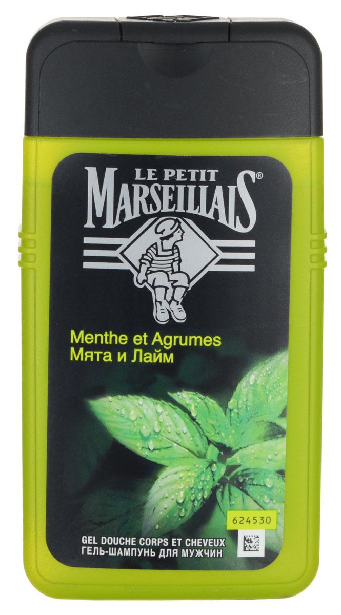Le Petit Marseillais Гель-шампунь для мужчин Мята и лайм 250мл ахе гель для душа и шампунь морозная мята 250мл
