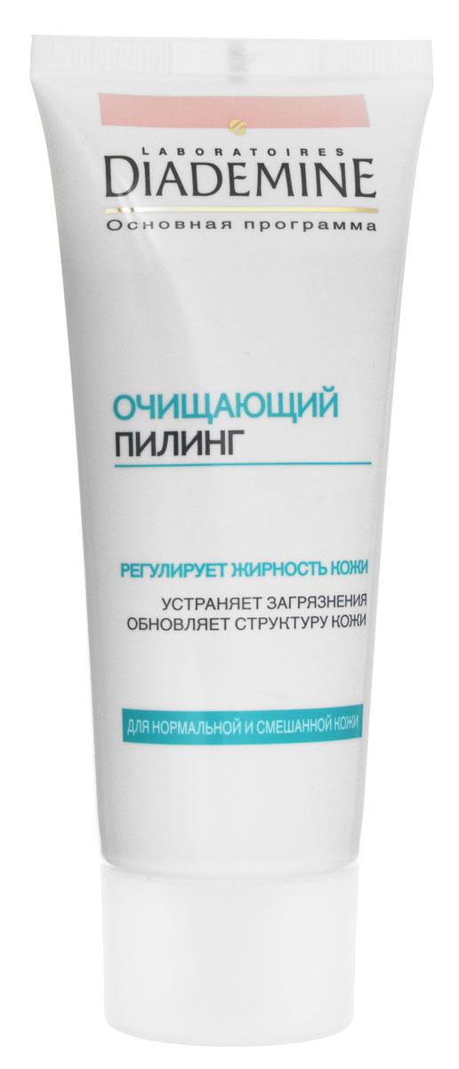 Diademine Очищающий пилинг для нормальной и смешанной кожи, 100 мл9430522Пилинг Diademine мягко очищает и увлажняет кожу.Пилинг с белым чаем и женьшенем удаляет и предотвращает загрязнение кожи. Мелкий морской песок нежно удаляет омертвевшие частички кожи, открывает поры и глубоко очищает кожу. Кожа тщательно и нежно очищена, черные точки заметно сокращены. Цвет кожи становится более свежим.Применение: наносите 1-2 раза в неделю на очищенное увлажненное лицо массирующими движениями. Тщательно смыть водой. Пилинг может применяться и для тела. Характеристики:Объем: 100 мл. Артикул: 1486697. Изготовитель: Германия. Товар сертифицирован.