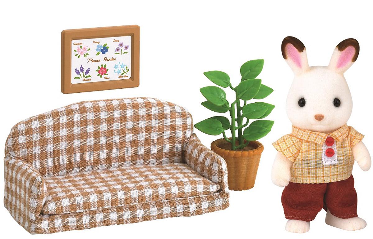 Sylvanian Families Игровой набор Папа на диване