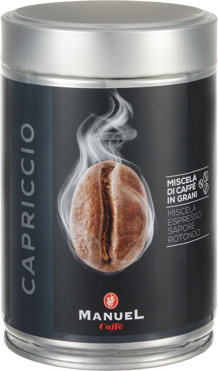 Manuel Capriccio кофе в зернах, 250 г (ж/б)8006536201135Manuel Capriccio - лучшая смесь для приготовления на профессиональном оборудовании. Кофе темной обжарки. Сбалансированный вкус с устойчивым послевкусием.Кофе: мифы и факты. Статья OZON Гид