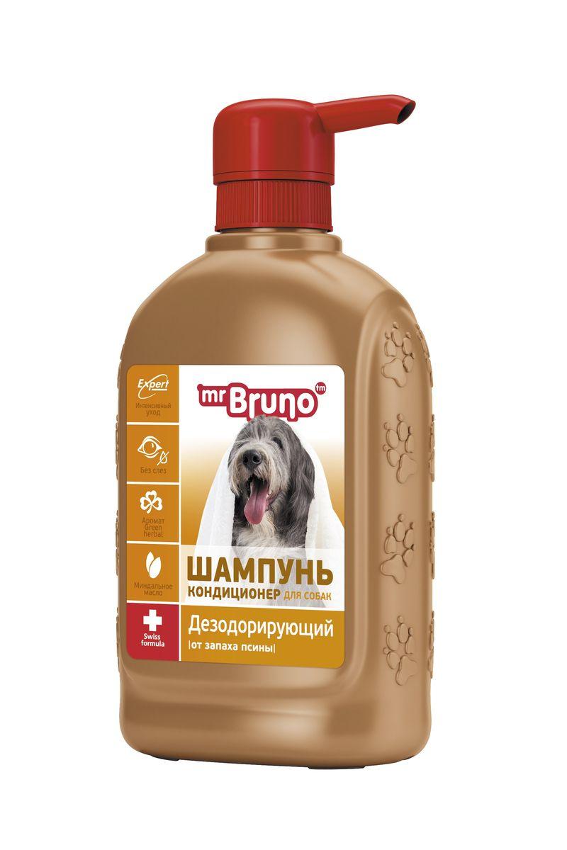 Шампунь-кондиционер для собак Mr. Bruno, дезодорирующий, от запаха псины, 350 млMB05-00710_новый дизайнДезодорирующий шампунь-кондиционер специально разработан для удаления запаха псины и поддержания шерсти вашего питомца чистой. Этот мягкий, не содержащий мыла натуральный шампунь хорошо очищает шерсть, не повреждая натурального защитного покрытия шерсти и кожи. Специальный PVP - кондиционер:оставляет шерсть блестящей;хорошо увлажняет кожу. Дезодорирующие компоненты создают яркий приятный аромат зеленых трав. Шампунь-кондиционер Mr. Bruno имеет нейтральный Ph баланс и легко смывается. Хорошо подходит для щенков, кормящих, больных и ослабленных животных. Этот шампунь-дезодорант для собакобогащен ланолином, поэтому может быть рекомендован к использованию для придания дополнительной мягкости, эластичности и блеска шерсти. Его также можно рекомендовать для применения, если шерсть травмированная, тусклая или секущаяся.Товар сертифицирован.