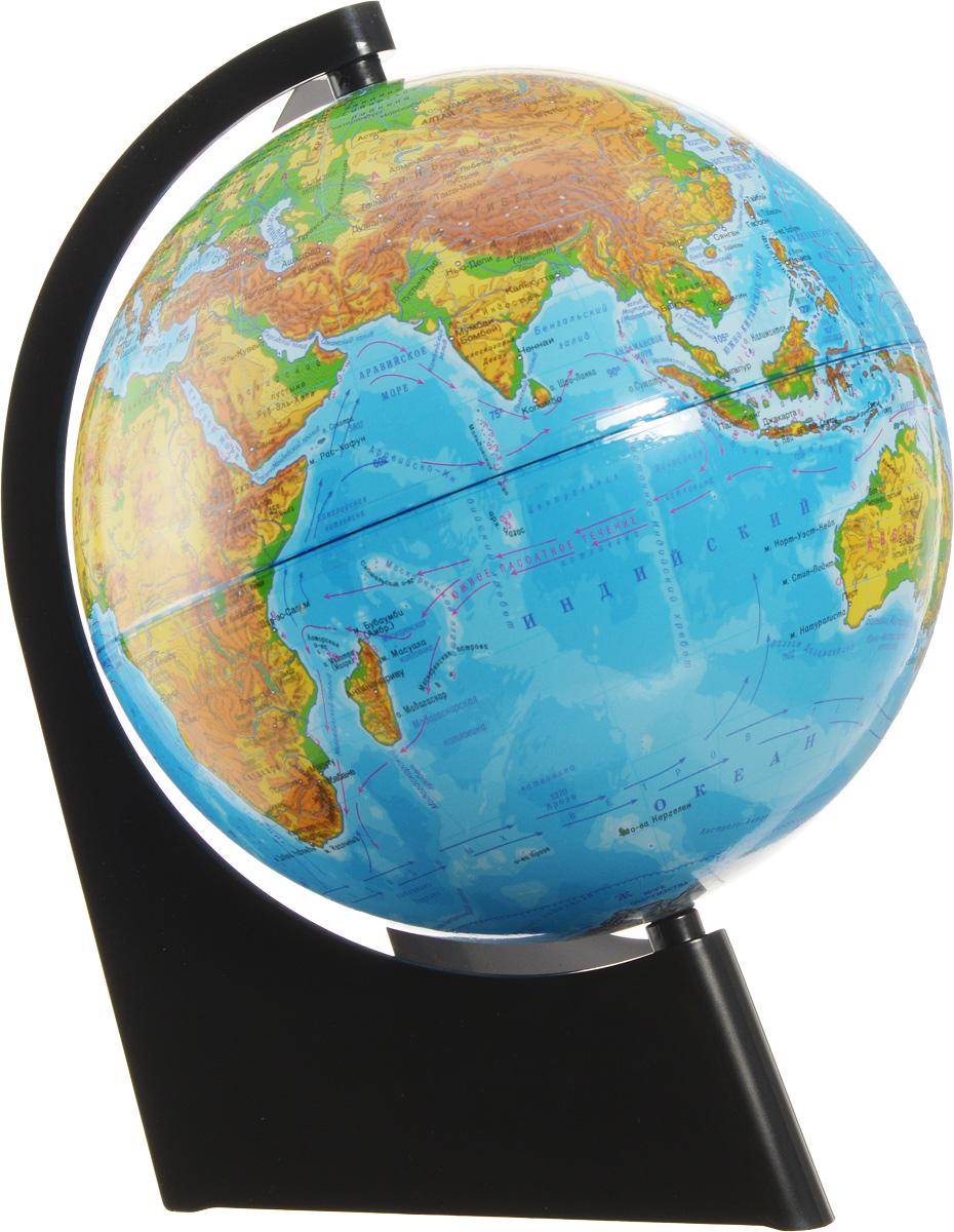 Глобусный мир Глобус с физической картой мира диаметр 21 см10273Глобус с физической картой Глобусный мир, изготовленный из высококачественного и прочного пластика, показывает страны мира, сухопутные и морские границы того или иного государства, расположение городов и населенных пунктов.На нем отображены картографические линии: параллели и меридианы, а также градусы и условные обозначения. На глобусе имеются направления и названия подводных течений и ветров, шкала глубин и высот в метрах, отметки высот над уровнем моря. С помощью данного глобуса можно получить правильное представление о форме, размерах, расположении материков, океанов, островов, морей и рек. Названия стран на глобусе приведены на русском языке. Помимо этого глобус обладает приятной цветовой гаммой. Изделие расположено на пластиковой треугольной подставке. Настольный глобус с физической картой Глобусный мир станет оригинальным украшением рабочего стола или вашего кабинета. Это изысканная вещь для стильного интерьера, которая станет прекрасным подарком для современного преуспевающего человека, следующего последним тенденциям моды и стремящегося к элегантности и комфорту в каждой детали.Масштаб: 1:60 000 000.