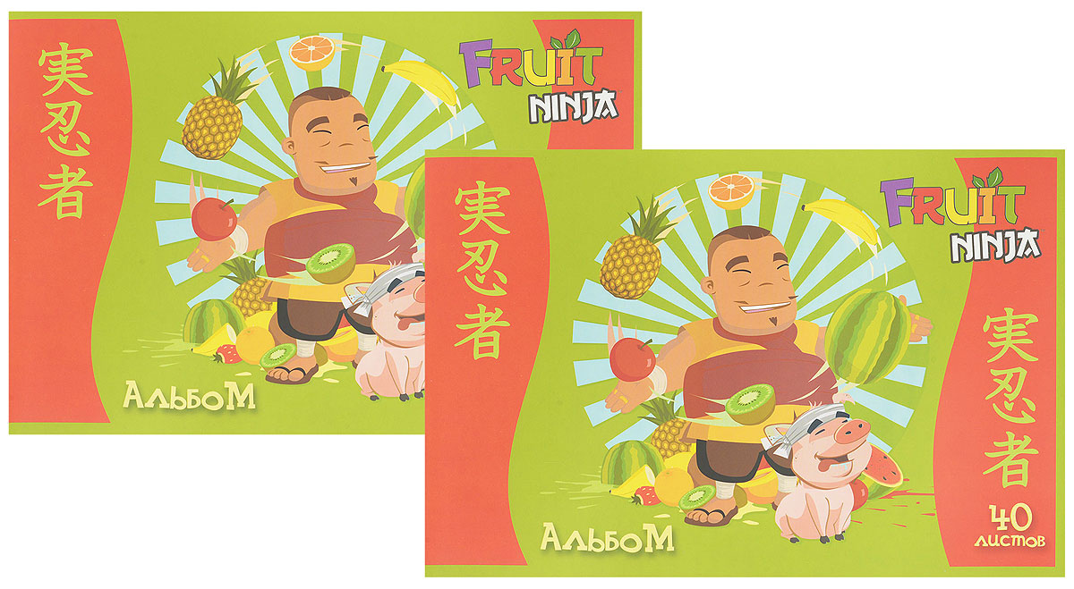 Action! Альбом для рисования Fruit Ninja 40 листов 2 шт