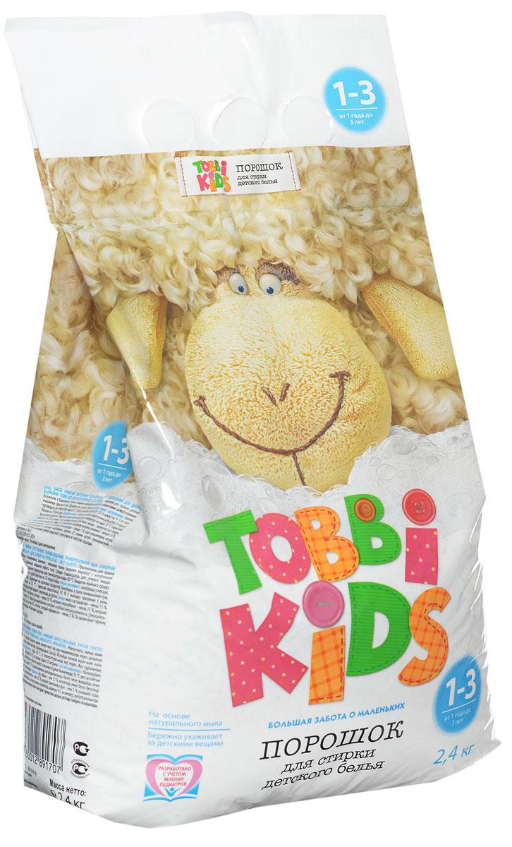 Tobbi Kids Стиральный порошок для детского белья от 1 до 3 лет 2,4 кг891790Дети в возрасте от 1 года до 3 лет очень чувствительны к аллергенам и активным веществам в составе моющего средства, из-за чего взрослые стиральные порошки им не подходят. Однако характер загрязнений на одежде в процессе взросления меняется, поэтому стиральный порошок должен быть не только безопасным, но и более эффективным, чем в первые месяцы жизни. Формула Tobbi Kids от 1 до 3 лет разработана с учетом рекомендаций педиатров и отвечает самым высоким требованиям безопасности.Эффективен против пятен соков, каш, пюре, травы, чернил и гуаши.Гипоаллергенный.Состав: мыло хозяйственное, неионогенное поверхностно-активное вещество, натрия перкарбонат, натрий триполифосфат, сода кальцинированная, натрий карбоксиметилцеллюлоза, усилитель отбеливателя, акремон В1, энзимы, натрий сернокислый.