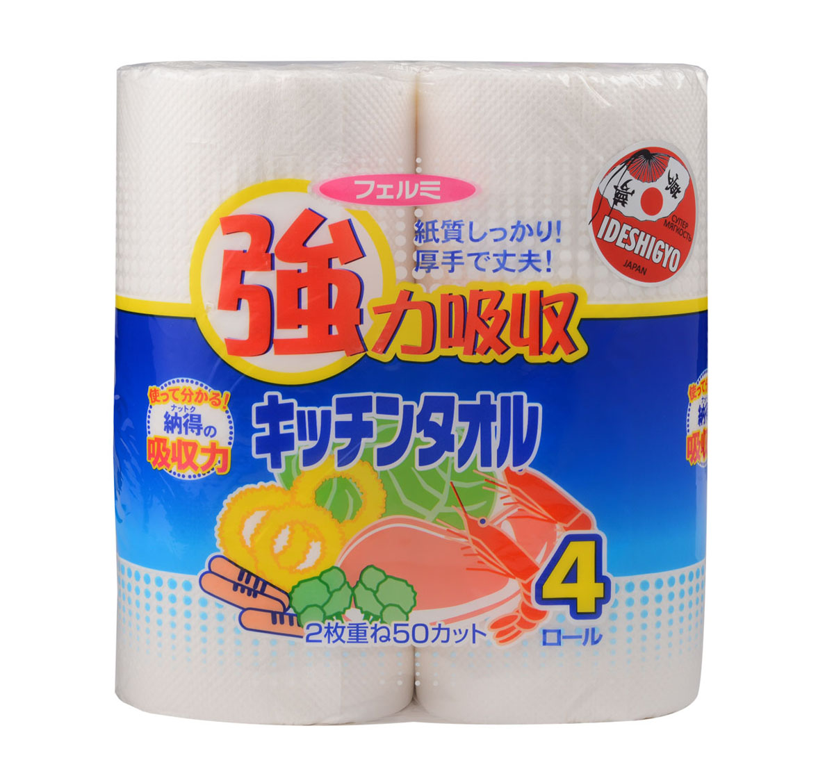 Полотенца бумажные Ideshigyo Due, двухслойные, 4 рулона60412Бумажные полотенца для кухни Ideshigyo Due отличаются повышенной впитываемостью. Это обеспечивается двухслойной толщиной материала. Мягкие, очень приятные на ощупь, но в то же время достаточно прочные и не рвутся при намокании.Кухонные бумажные полотенца изготовлены из природных материалов и воды из источников Фудзи.Бумажные полотенца всегда найдут себе применение: они прекрасно удаляют с поверхностей разлитые жидкости, впитывают влагу и жир, используются для протирания столов, стекол и окон, плит, кухонной мебели.Срок годности не ограничен.