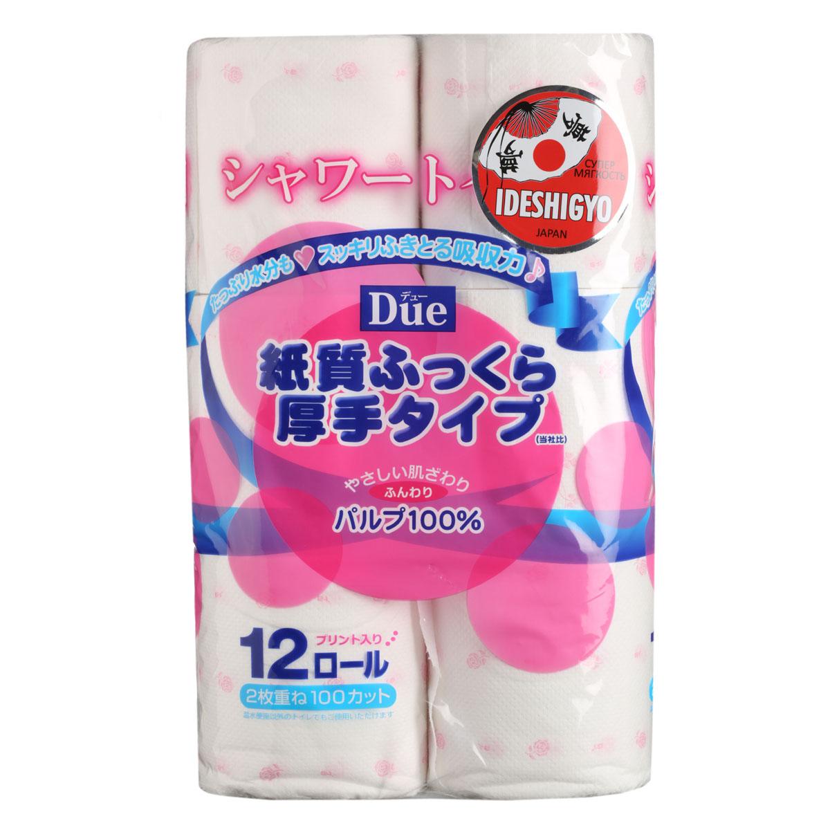 Туалетная бумага IDESHIGYO DUE, 2-х слойная, 12 рулонов13425Отличительной особенностью туалетной бумаги IDE является использование целлюлозы с длинными волокнами, что обеспечивает бумаге хорошую гибкость и нежное прикосновение. /Мгновенно впитывает даже большое количество воды, поскольку между слоями бумаги есть воздушное пространство, что позволяет сократить объемы используемой бумаги на треть./Глубокие линии тиснения обеспечивают надежное соединение слоев и прочность бумаги. Туалетная бумага IDE изготовлена из природных материалов и воды из источников Фудзи, без использования флуоресцентных красителей./В упаковке представлены 3 вида дизайна туалетной бумаги./Подходит также для применения в качестве бумажных полотенец для биде./Состав: натуральная 100% целлюлоза./Срок годности не ограничен./