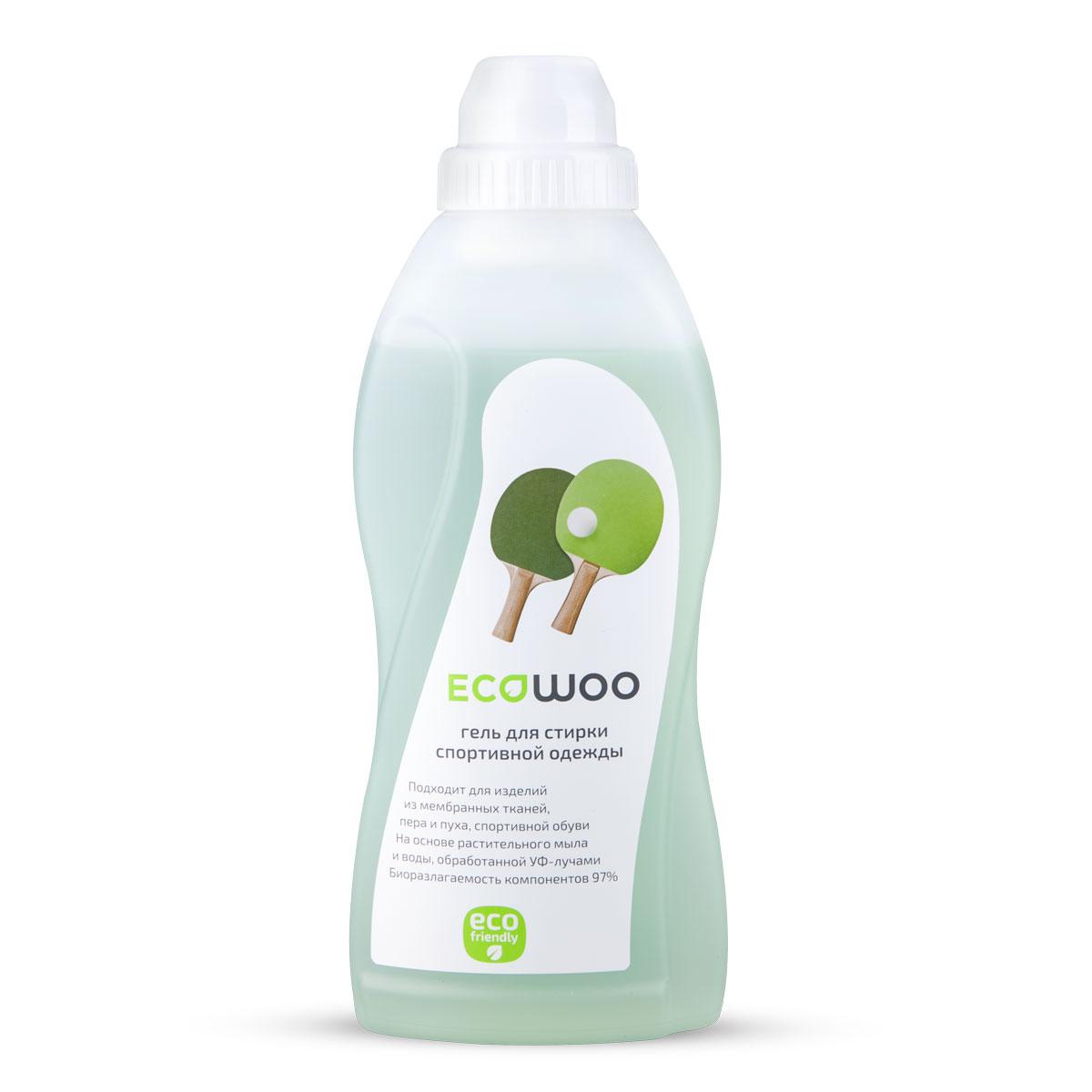 Гель для стирки спортивной одежды EcoWoo, 700 млЕ088200Гель EcoWoo подходит для стирки изделий из мембранных тканей, пера и пуха, спортивной обуви. Изготовлен на основе растительного мыла и воды, обработанной УФ-лучами. Биоразлагаемость компонентов 97%.Меры предосторожности: использовать только по назначению. При попадании в глаза и слизистые промыть большим количеством воды. При ручной стирке избегайте длительного контакта неразбавленного средства с кожей. Не употреблять в пищу.Состав: вода специально подготовленная, АПАВ 5-15%, растительное мыло 5-15%, НПАВ Товар сертифицирован.