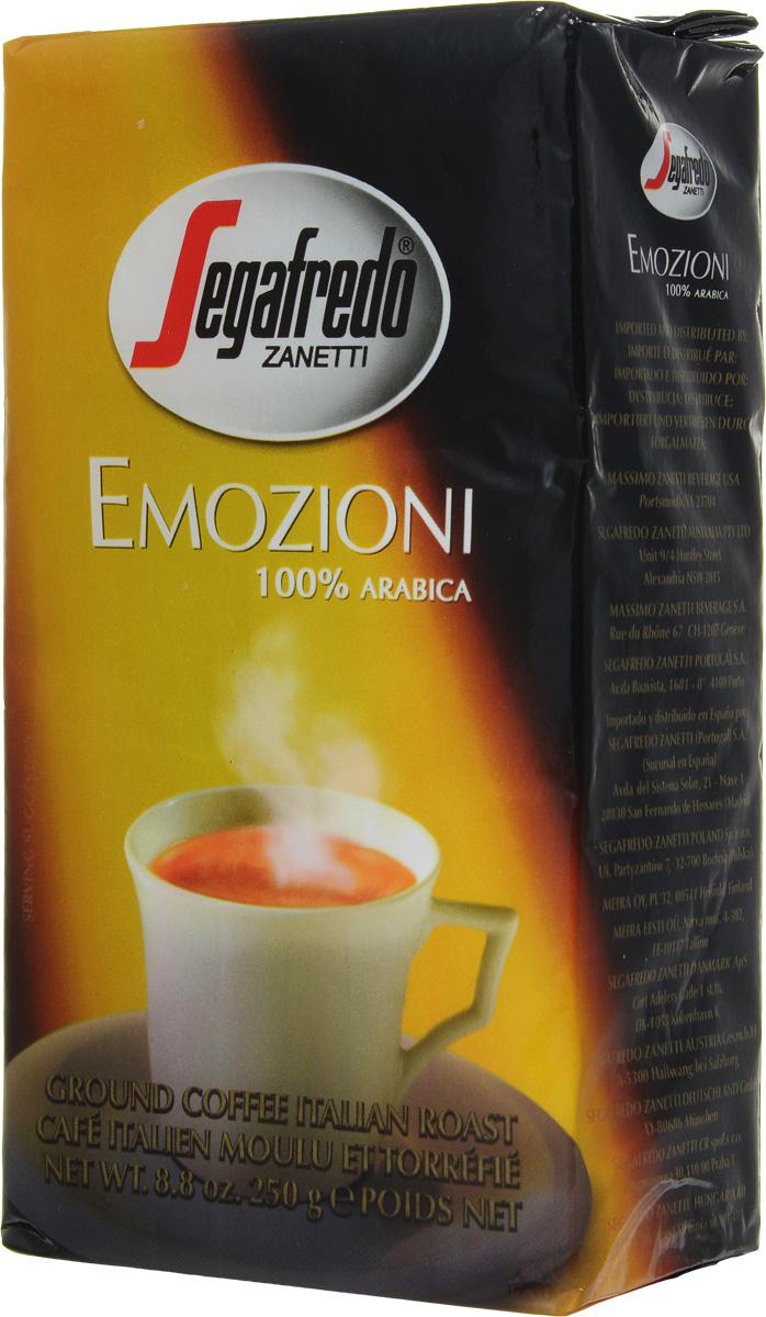 Segafredo Emozioni кофе молотый, 250 г401.001.003Segafredo Emozioni - это несравненно яркий аромат, полный вкус и приятное послевкусие 100 % Арабики. С данным видом кофе можно испытать истинное удовольствие и яркие эмоции. Подходит для отдыха во время перерыва на работе или для дружеской беседы с друзьями во время выходных. SegafredoEmozioni является любимой маркой кофе во Франции и Италии.Кофе: мифы и факты. Статья OZON Гид