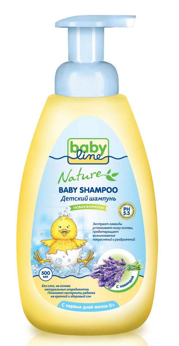 BabyLine Nature Шампунь детский с лавандой с первых дней жизни 500 млDN 62Детский шампунь Babyline Nature с лавандой специально разработан для ежедневного мытья волос. Мягко и нежно очищает волосы и чувствительную кожу головы. Особенности: ·Экстракт лаванды успокаивает кожу головы, предотвращает возникновение покраснений и раздражений. ·Шампунь не содержит мыла и красителей, не щиплет глазки при попадании. ·Помогает настроить ребенка на крепкий и здоровый сон.Товар сертифицирован.