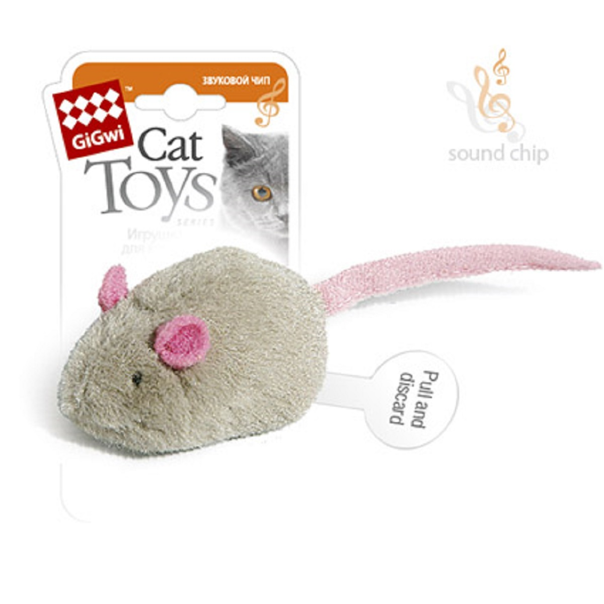 Игрушка для кошек GiGwi Мышка с электронным чипом игрушка gigwi petdroid interactive mouse sound chip inside интерактивная мышка для кошек 75359