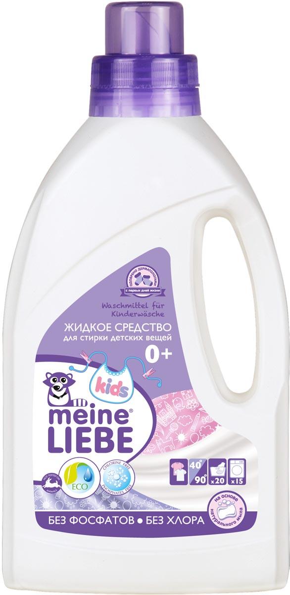 Meine Liebe Жидкое средство для стирки детского белья концентрат 800 мл гель для стирки цветных тканей meine liebe концентрат 750 мл cменный блок ml 31118