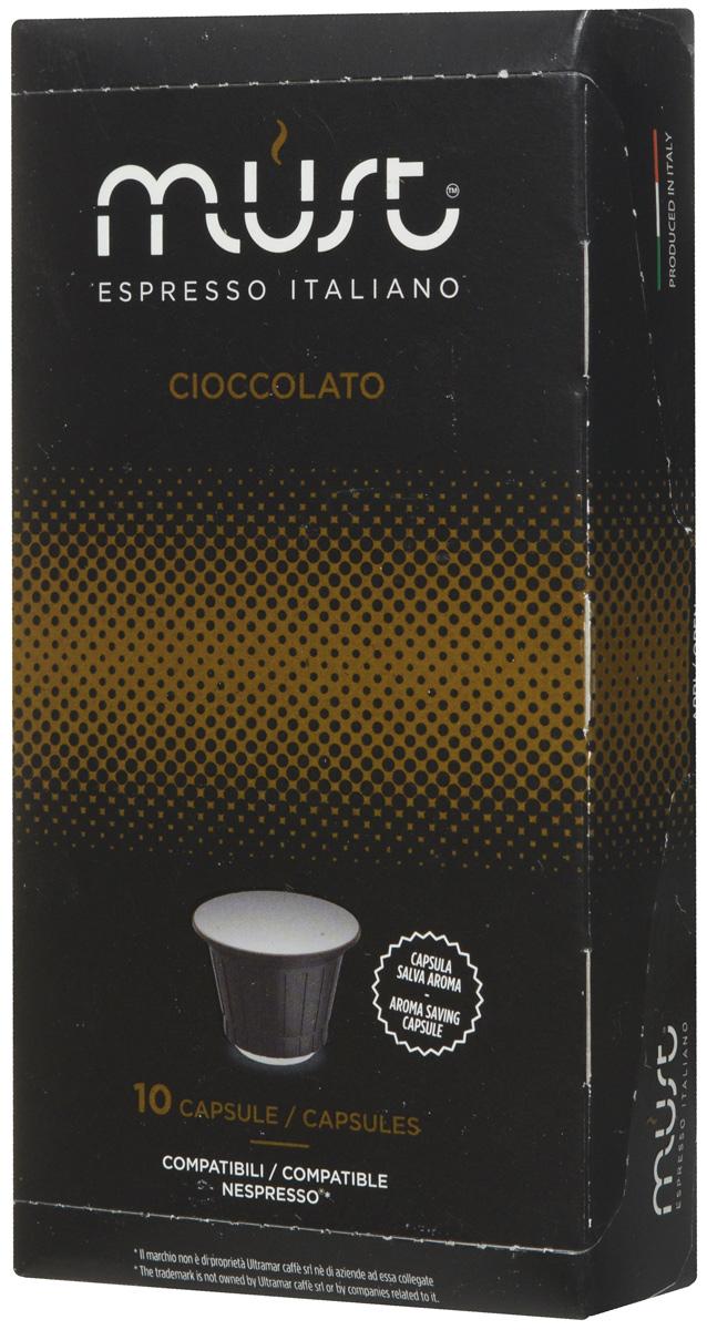MUST Cioccolato какао капсульный, 10 шт8056370761104MUST Cioccolato — капсулы восхитительного какао-напитка, который оценит по достоинству даже самый заядлый кофеман. Какао-напиток Cioccolato отличается неповторимым шоколадным вкусом и изумительным кофейным ароматом. Он обладает невероятным тонизирующим эффектом, поэтому он станет прекрасным дополнением к утреннему завтраку. Добавьте в какао воздушный зефир и получите нежный, утонченный десерт.