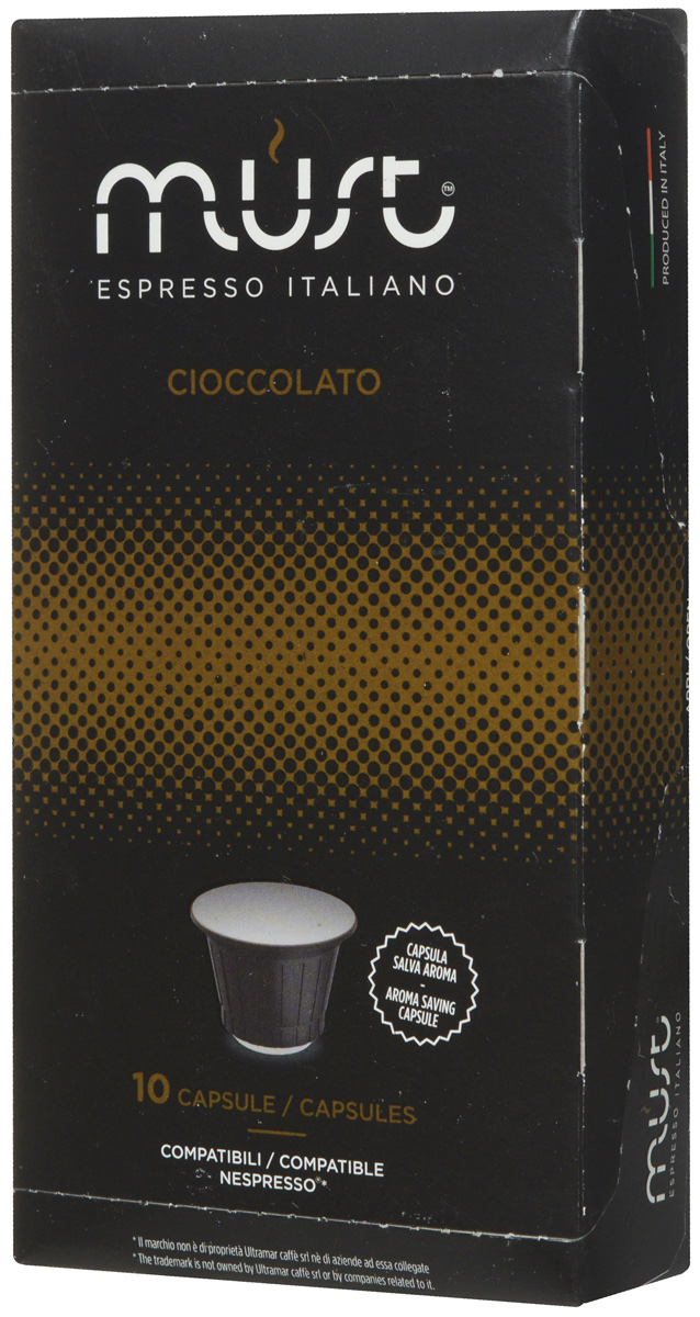 MUST Cioccolato какао капсульный, 10 шт