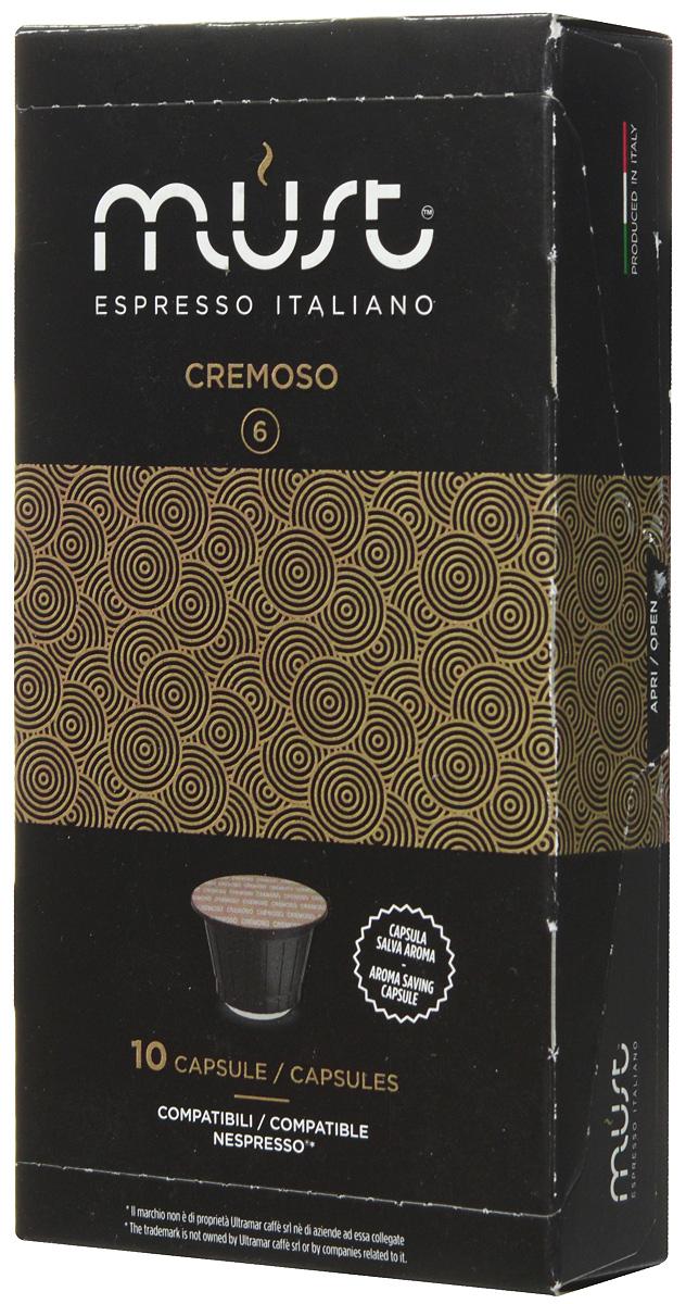 MUST Cremoso кофе капсульный, 10 шт8056370761029MUST Cremoso - купаж с мягким, стойким и обволакивающим ароматом. Этот кофе порадует вас и ваших близких своим многослойным вкусом со сливочными нотками, ненавязчивой горчинкой какао и ореховым ароматом. В напитке раскрываются также кисло-сладкие ноты.