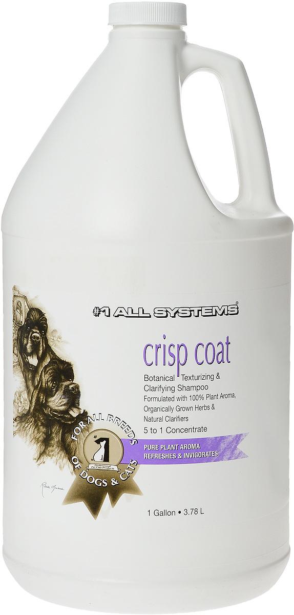 Шампунь для собак и кошек 1 All Systems Crisp Сoat, для жесткой шерсти, 3,78 л303Шампунь для собак и кошек 1 All Systems Crisp Сoat, изготовленный из 100% растительных вытяжек и натуральных очистителей, предназначен для текстурирования и упругости шерсти. Удаляет токсичные вещества с шерсти, богат текстурообогащающими и грязеудаляющими растительными экстрактами. Удаляет хлор и вредные загрязнители. Шампунь особенно рекомендуется для терьеров, других жесткошерстных пород или когда необходима текстурность. Не сушит шерсть и кожу. Безопасен и эффективен для шерсти, подвергшейся обработке химическими препаратами. Безопасен для хрупкой шерсти.Способ применения: Полностью увлажните шерсть, нанесите достаточное количество шампуня и хорошо намыльте. Тщательно промойте теплой водой. Шампунь высоко концентрирован и может быть разведен водой (1:5).Рекомендации для кошек:Шампунь 1 All Systems Crisp Сoat можно использовать для кошек любых пород, если необходимо подчеркнуть текстуру и упругость шерсти. Особенно рекомендуется британским, экзотам, скоттиш-фолдам, мейн-кунам, сибирским кошкам.Состав: водная вытяжка из алоэ и Sage, аммония лаурил сульфат, кокосовый глицерин, эвкалипт, розмарин, растительная клетчатка, лимонная кислота, витамин Е, антиоксидант, эриторбиновая кислота.