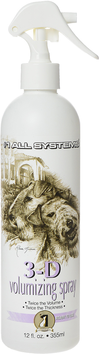 Спрей для увеличения объема 1 All Systems 3D Volumizing, для кошек и собак, 355 мл щетка 1 all systems pin brush small овальная малая зубцы 35мм для средней и длинной шерсти животных