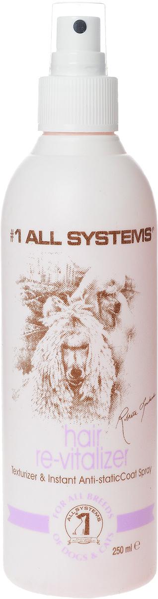 Антистатик для собак и кошек 1 All Systems Hair Re-vitalaizer, 250 мл миска для кошек собак гамма n0