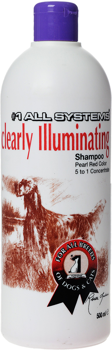 Шампунь для собак и кошек 1 All Systems Clearly Illuminating, для блеска, 500 мл9402Суперочищающий шампунь для блеска 1 All Systems Clearly Illuminating великолепно очищает кожу и шерсть, не смывая естественные защитные масла, что придает неповторимый блеск и шелковистость. Подходит для абсолютно всех типов шерсти и окрасов: от персидских кошек, мейн-кунов, ши-тцу и лхаса апсо до пуделей, терьеров и волкодавов. Легко смывается, не оставляя следов на шерсти. Придает превосходный блеск и кондиционирует, не изменяя породную текстуру шерсти. Шампунь абсолютно безопасен даже для животных с очень чувствительной кожей и шерстью, а также для животных, страдающих аллергическими реакциями на косметику. Одной из отличительных черт шампуня является его цвет - цвет красного жемчуга. Это позволяет без труда определить, где он уже нанесен, а где нет. И это работает даже на самой густой шерсти, например, такой как у самоеда.Одним из главных достоинств нового продукта является огромная разница в придании блеска всем типам и окрасам шерсти в сравнении с другими шампунями-конкурентами. Особенно хорошо эта разница заметна на таких сложных для груминга окрасах как абрикосовый, песочный, палевый, красный (сеттериный), золотистый и коричневый (бурый). Обратите внимание, что данный шампунь не оттеняет и не окрашивает шерсть, а лишь тщательно очищает и придает ей невероятное сияние!Шампунь ни коим образом не изменяет породную текстуру шерстного покрова, поэтому может быть использован для самой разной шерсти: от наиболее жесткой (как у терьеров и овчарок) до очень мягкой и пористой (как у мальтезе, йоркширских терьеров и американских кокеров).Шампунь изготовлен исключительно из натуральных компонентов и проходит очень длительную подготовку и обработку до того, как разливается по бутылкам. Это делает его пригодным к очень длительному хранению и абсолютно безопасным для применения на любых животных всех возрастов.
