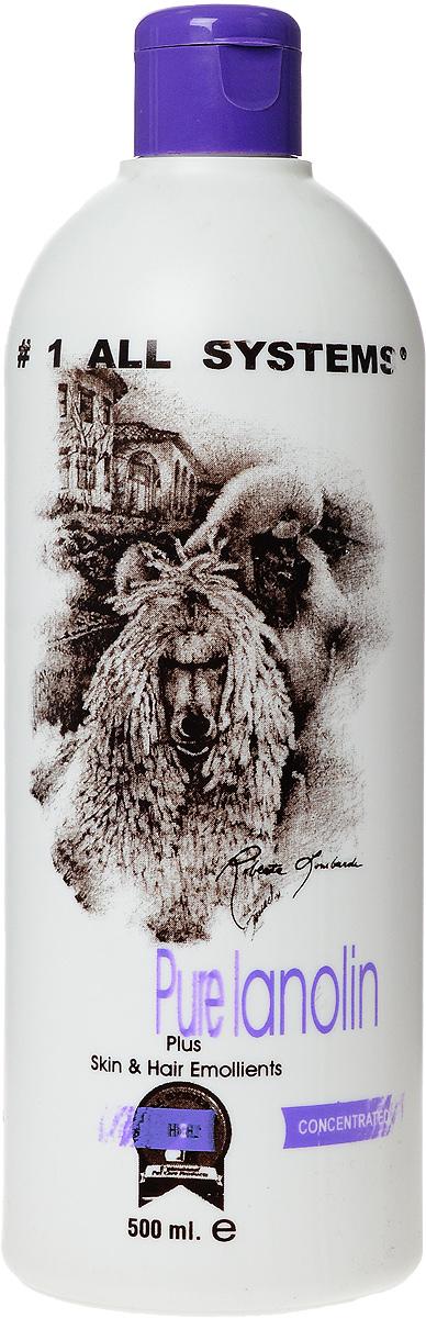 Кондиционер для собак и кошек 1 All Systems Pure Lanolin Plus, с ланолином, 500 мл702Кондиционер для собак и кошек 1 All Systems Pure Lanolin Plus - смягчающий кондиционер с чистым ланолином. Специальная формула для увлажнения кожи и шерсти путем естественного возмещения влаги, потерянной от частого мытья, сушки феном и нахождения на солнце. Максимально увлажняет и питает кожу и шерсть в межвыставочный сезон.Кондиционер помогает шерсти восстановить натуральную эластичность, предотвращает появление секущихся волос, укрепляет основу волоса и предотвращает спутывание.Не содержит спирт и силикон, которые поражающе действуют на шерсть и кожу. Способ применения: 2 столовые ложки кондиционера растворите в 1 литре теплой воды. Хорошо пропитайте шерсть, выжмите излишки влаги и высушите феном. Учитывая климатические условия, состояние и густоту шерсти, применяйте различную концентрацию раствора для достижения естественного вида шерсти. Для кошек рекомендуется использовать регулярно в межвыстовочный период для эффективного увлажнения шерсти. Применять только в смеси с Super-rich Protein Lotion Conditioner.Состав: октил пальмитат, ланолин.