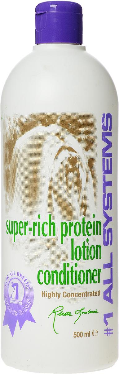 Кондиционер для собак и кошек 1 All Systems  Super-rich Protein , суперпротеиновый, 500 мл - Средства для ухода и гигиены