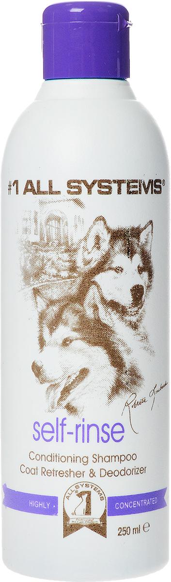 """Шампунь-кондиционер для собак и кошек 1 All Systems """"Self-rinse"""", без смывания, концентрат, 250 мл"""